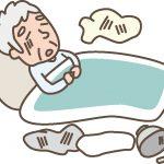 廃用症候群を起こさせない為に!介護士が取組むべきポイントやマインドセット